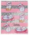 Феникс Дневник школьный Белая кошечка 48912