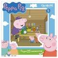 Пазл Origami Peppa Pig В мастерской у дедушки (01580), 25 дет.