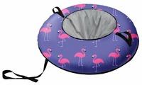Тюбинг Fani Sani Розовый Фламинго 80 см