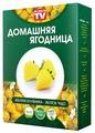 Набор для выращивания Домашняя ягодница Желтая клубника Желтое Чудо