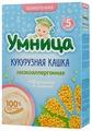 Каша Умница безмолочная кукурузная низкоаллергенная (с 5 месяцев) 200 г