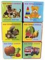 Омега Книжка EVA с пазлами. Подарочный набор книг для детей. Мои первые книжки