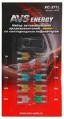Набор предохранителей 10 шт. 30 А AVS FC-271L