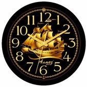 Часы настенные кварцевые Алмаз E20