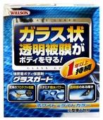 Willson жидкое стекло для кузова Body Glass Guard WS-01236, 0.14 л