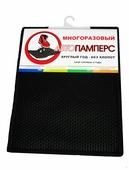 Коврик Автопамперс Автопамперс