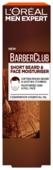 L'Oreal Paris Крем-гель для короткой бороды Barber Club с маслом кедрового дерева