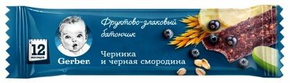 Батончик Gerber фруктово-злаковый с черникой и черной смородиной (с 1-го года)