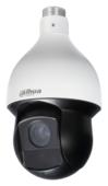 Сетевая камера Dahua DH-SD59430U-HNI