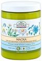 Зелёная Аптека Маска для окрашенных и мелированных волос