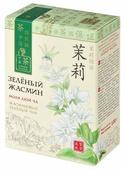 GREENPANDA Чай зеленый Green Panda Зеленый жасмин