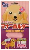 Пояс для кобелей многоразовый впитывающий Japan Premium Pet PMH-025