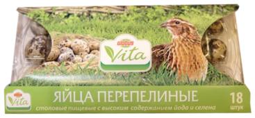 Яйцо перепелиное Globus Vita столовое перепелиное пищевое столовое с высоким содержанием йода и селена, 18 шт