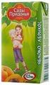 Сок Сады Придонья Яблоко-абрикос (Tetra Pak)