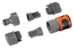 Комплект для подсоединения шланга-дождевателя (5316-20) GARDENA