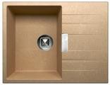 Врезная кухонная мойка Tolero Loft TL-650 50х65см полимер