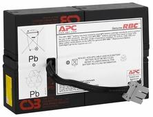 Аккумуляторная батарея APC by Schneider Electric RBC59 7 А·ч