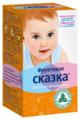 Чай Красногорсклексредства Фруктовая сказка, с 6 месяцев
