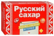 Сахар Русский сахар прессованный, кусковой