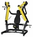 Тренажер со свободными весами Bronze Gym XA-05