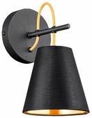 Настенный светильник Lussole Yukon LSP-8052