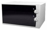 Микроволновая печь Horizont 17MW700-1378