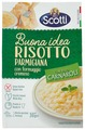 Riso Scotti Ризотто с сыром Пармезан 210 г