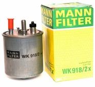 Топливный фильтр MANNFILTER WK918/2X