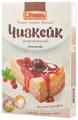 С.Пудовъ Мучная смесь Чизкейк классический, 0.35 кг