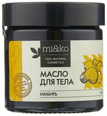 Масло MI&KO для тела Имбирь антицеллюлитное