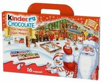 Набор конфет Kinder Мастерская Деда Мороза 200 г