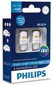 Комплект автомобильных ламп Philips 127994000KX2