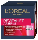 Крем L'Oreal Paris Revitalift Лазер x3 дневной 50 мл