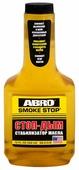 ABRO SS-510