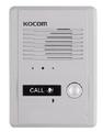 Вызывная (звонковая) панель на дверь Kocom MS-2D серебро