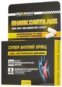 Препарат для укрепления связок и суставов IRONMAN Супер Акулий Хрящ (14 шт.)