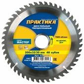 Пильный диск ПРАКТИКА Мастер 030-443 200х32 мм