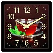 Часы настенные кварцевые Алмаз M35