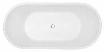 Ванна отдельностоящая Abber AB9203 акрил
