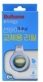 Bullsone Сменный картридж для ароматизатора Pola Family Sunvisor Fresh Aqua 4 мл