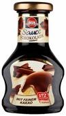Соус Schwartau Десертный шоколадный
