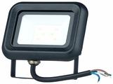 Прожектор светодиодный 10 Вт ASD СДО-07-10 (10Вт 6500К 800Лм)