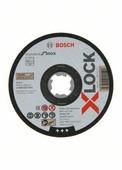 Диск отрезной 125x1.6x22.23 BOSCH Standard X-lock 2608619363