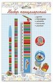 Канцелярский набор Феникс+ В школе 38029, 5 пр.