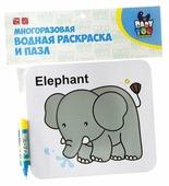 BONDIBON Водная раскраска-пазл. Слон (ВВ2349)