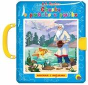 Проф-Пресс Книжка-игрушка Книжка-пазл с замком. Сказка о рыбаке и рыбке (Пушкин А.С.)
