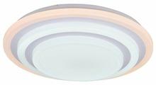 Светодиодный светильник ESCADA 10232/S White 45 см