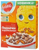 Готовый завтрак Любятово Подушечки карамельные, коробка