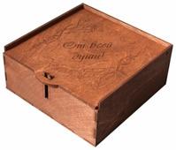 Коробка подарочная ArtandWood От всей души