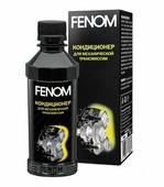 FENOM FN420 Кондиционер для механической трансмиссии